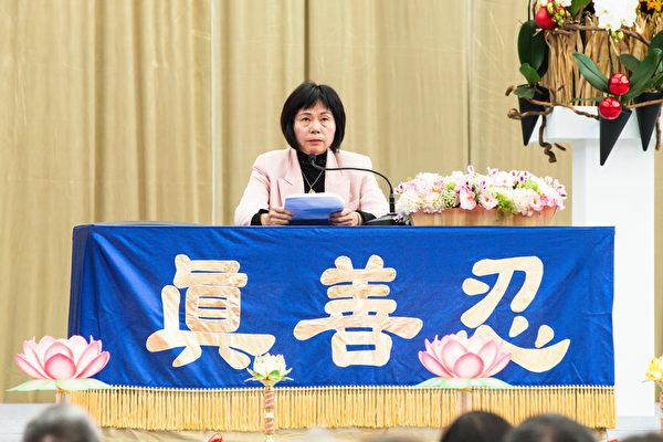2015法轮大法台湾修炼心得交流会11月29日在台大体育馆召开,黄瑞媛交流修炼心得。(白川/大纪元)