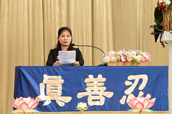 2015法轮大法台湾修炼心得交流会11月29日在台大体育馆召开,吴秀珠交流修炼心得。(白川/大纪元)