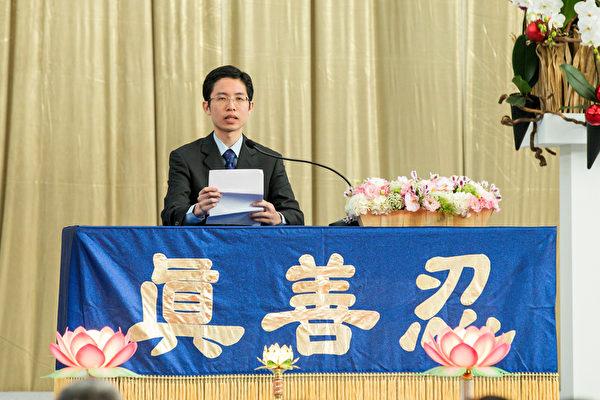 2015法轮大法台湾修炼心得交流会11月29日在台大体育馆召开,郑元瑜交流修炼心得。(白川/大纪元)