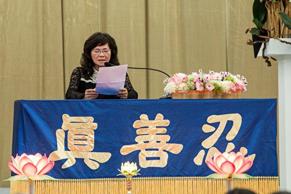 2015法轮大法台湾修炼心得交流会11月29日在台大体育馆召开,陈韵涵交流修炼心得。(白川/大纪元)