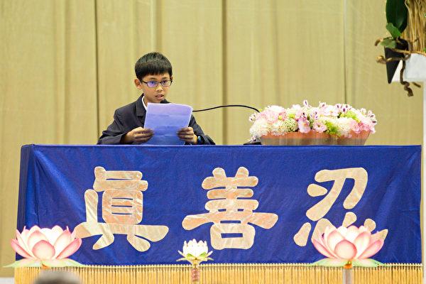 2015法轮大法台湾修炼心得交流会11月29日在台大体育馆召开,林竣翔交流修炼心得。(白川/大纪元)