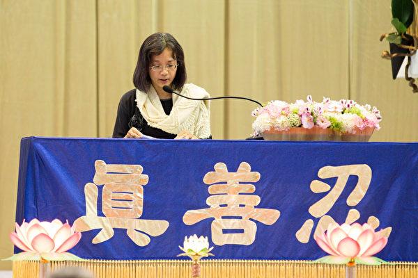 2015法轮大法台湾修炼心得交流会11月29日在台大体育馆召开,廖雯丽交流修炼心得。(白川/大纪元)
