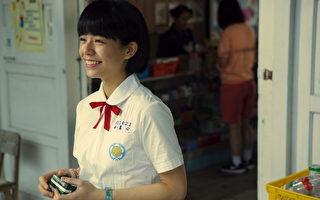《我的少女时代》大陆上映10天卖破两亿