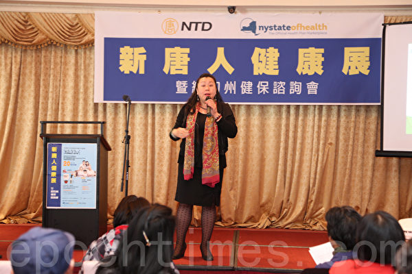 第一保健副總裁吳燁祺女士:新移民福音-為您量身定做的政府新的基本醫保計劃(張學慧/大紀元)