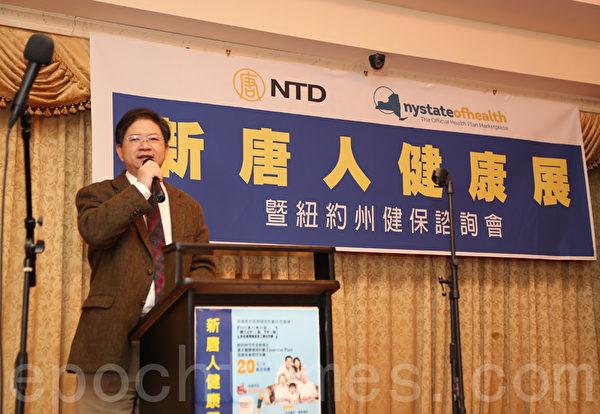 新唐人電視臺總裁唐忠先生參加健康展,關注民眾健康。(張學慧/大紀元)