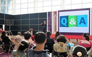 社团法人台湾国际器官移植关怀协会代表、高雄荣总泌尿科医师袁伦祥于中共器官移植真相讲座后,进行Q&A活动。(李晴玳/大纪元)