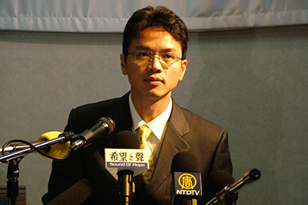 陈用林:为中共做事社团快登记或投案自首