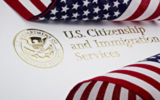美國國土安全標誌。(圖片來源:Fotolia)