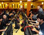 互联网大会在即 网民吐槽鲁炜别给中国抹黑