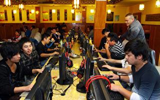 中共网络沙皇出事 为何有些网民不乐反忧