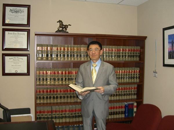 图:童光辉律师将于2月2日开设新地产学院班。(童光辉提供)