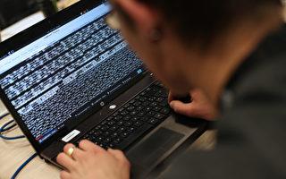對美網絡竊密事件 習當局抓捕黑客