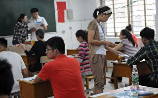 中國教育現象:高考狀元不出行業頂尖人才