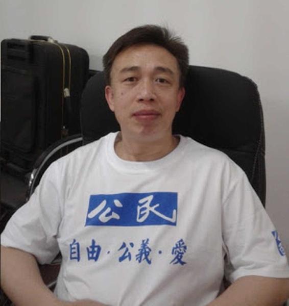 2013年6月17日15时10分,河南一名副处级官员史宗伟实名退党。(网络图片)