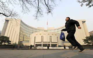 大陸銀行不良貸款率被低估 外媒揭真實數據