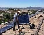 图:圣地亚哥通过宏伟绿色减碳计划,至2035年使用100%可再生性能源,并减少碳排放50%。图为一名工人正在圣地亚哥一处屋顶上安装太阳能板。(大纪元资料)