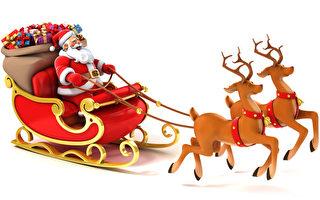 挪威大报误登圣诞老人讣闻 向读者道歉