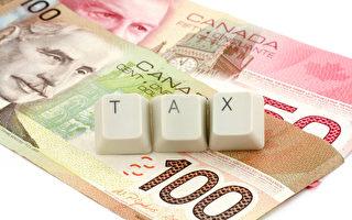 加拿大2016税率过渡 应及时调整理财策略