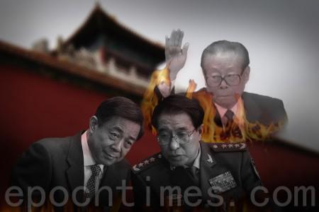 消息人士稱薄熙來和徐才厚有同一政治後台,中共前黨魁江澤民被燒及。(大紀元合成圖片)