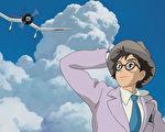 「縱有疾風起,人生不言棄。」圖為宮崎駿長篇動畫告別作《起風了》劇照。(洲立提供)