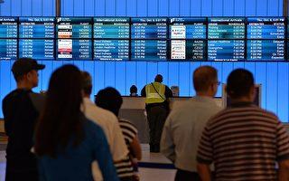 互联网再出事故 全球航空公司和银行短暂当机