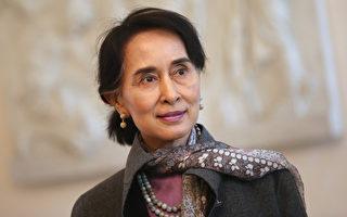 昂山素季12月2日与缅甸的高级将领举行直接会谈,为她领导的全国民主联盟(民盟)组建政府做准备。(Sean Gallup/Getty Images)