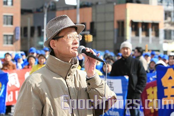 2007年3月,原中华海外联谊会理事陆东在纽约联合广场集会时,现场公开退出海外联谊会,公开退团。(大纪元资料室)