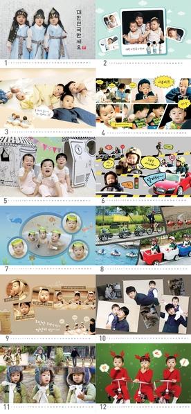 宋一國的三胞胎日曆。(KBS 2TV提供)