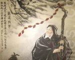 台北市中国画学研究会书画家周东和的水墨画《苏武牧羊》。(钟元/大纪元)