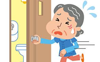 泌尿科醫師表示,天氣冷,連膀胱也會「傷風打噴嚏」。(Fotolia)