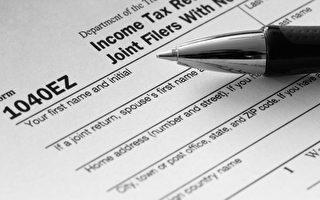 美国2016年报税十大应注意事项