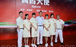 洪永城(中)和岑丽香(右3)主演《实习天使》。(宋祥龙/大纪元)