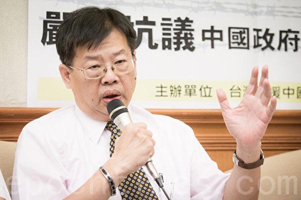 人权律师魏千峯。(大纪元资料库)