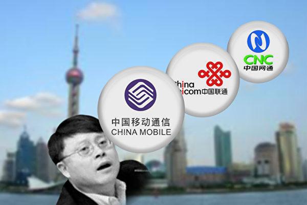 艾宝俊与江绵恒关系密切,他将i-Shanghai无线局域网络项目交给自己的儿子,而这个项目正是江绵恒的利益地盘的一部分。(大纪元合成图)