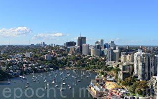 中国人澳洲购房热情高 澳银行限制房贷