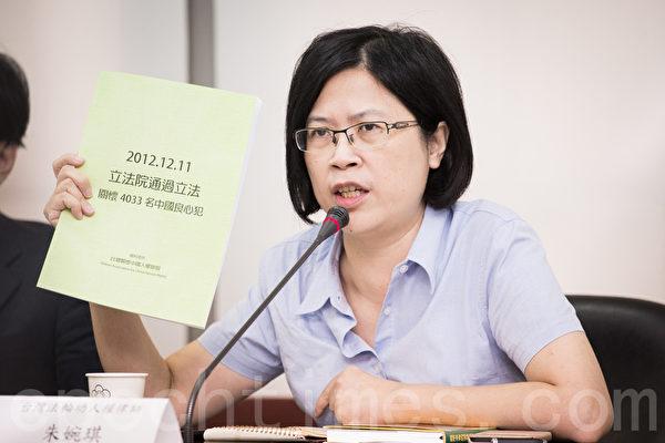 台灣法輪功人權律師團發言人朱婉琪資料照。(陳柏州/大紀元)
