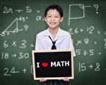美國高中數學 是否應有快車道?