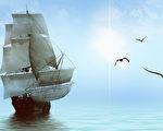 新詩:我願再次起舵揚帆-和妳