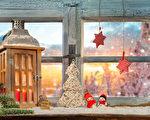 在聖誕期間,全球很多民衆也紛紛表達自己的善念和善行。(Fotolia)