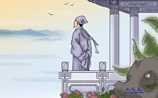 【故国神游】好去上天辞富贵 却来平地作神仙