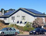低碳时代,也许会有更多的太阳能房和电动车。(曹景哲/大纪元)