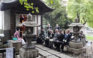 11月23日,由日本斯文会主办的神农祭奠及纪念演讲会在东京汤岛圣堂举行,以感谢神农功绩,宣扬传统文化。图为斯文会在神农像前宣读颂文、举行祭奠。(杨微宇/大纪元)