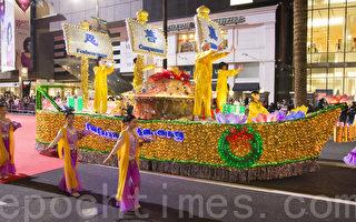 組圖:好萊塢聖誕遊行 法輪功車隊展風采