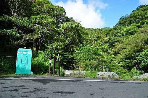 步道终点,约位于汐平公路里程约15.3K处。 (图片提供:tony)