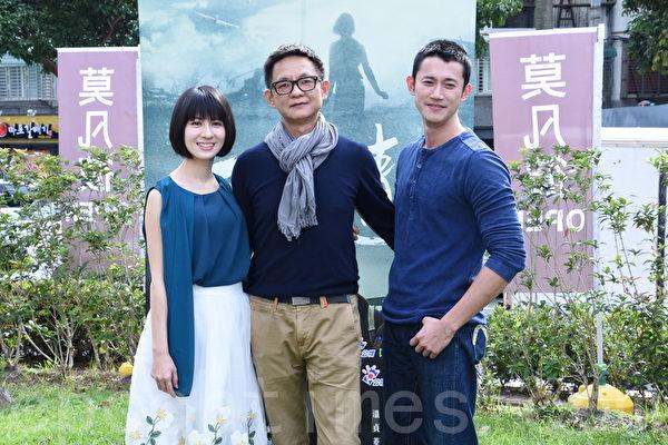 公視於2015年12月1日在台北舉行文學大戲《一把青》試片記者會。圖為連俞涵(左起)、曹瑞原、吳慷仁。(黃宗茂/大紀元)