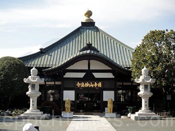 平和公园入口处日式小庭院内(蓝海/大纪元)