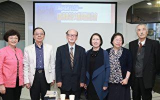 右起马森教授、李明明教授、张麟征教授、陈锦芳博士、陈三井教授、谢小芩教授。(清大提供)