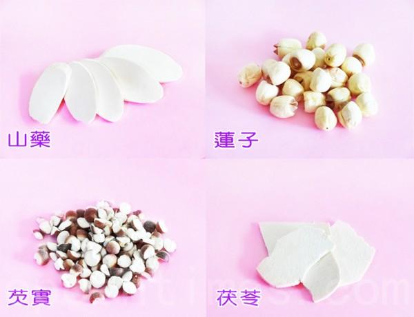 芡实、莲子、山药、茯苓是八珍糕的主要食材。(彩霞/大纪元)