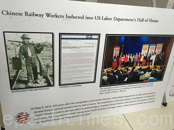 珍貴圖片展示華工對建設美國太平洋鐵路的貢獻。(林丹/大紀元)