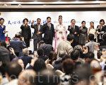 """创立于2001年11月的香港《大纪元时报》,12月1日在香港尖沙咀举行""""良心媒体《大纪元时报》迈向十五周年晚宴"""",超过200位来自商界、政界、传媒界人士到场祝贺,济济一堂,气氛隆重而热闹。(大纪元)"""